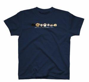 画像2: Tシャツ み〜んな一緒♪